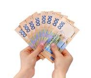 货币风扇  免版税库存图片
