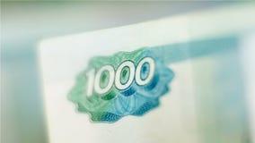 货币移动 股票视频