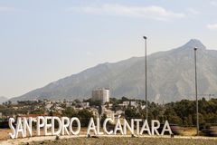 市圣佩德罗火山de阿尔坎塔拉,安大路西亚,西班牙 免版税库存照片
