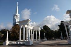 巴统市在乔治亚 库存照片