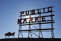 市场公共 免版税图库摄影