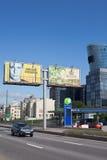 市场活动选择迈克尔prokhorov 免版税库存图片