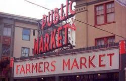 市场矛安排西雅图 图库摄影