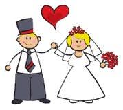 市场结婚的肤色 免版税库存照片