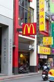 市场mcdonalds ximending的台北 免版税库存图片