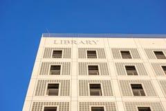 市政公立图书馆(Stadtbibliothek)斯图加特 免版税图库摄影