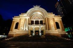 市政剧院越南 免版税库存照片