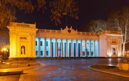 市政厅晚上傲德萨 免版税库存照片