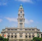 市政厅波尔图 图库摄影