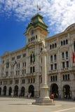 市政厅的里雅斯特 免版税库存照片
