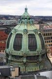 市政房子圆顶在布拉格 库存照片