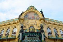 市政房子门面在市布拉格 免版税库存图片