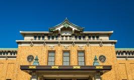 市政艺术馆在京都 免版税库存照片