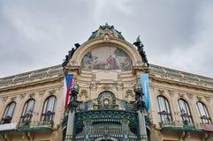 市政门面的房子 图库摄影