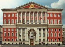 市的看法莫斯科 图库摄影