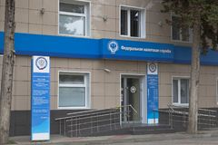 市的税检查的大厦的片段Gelendzhik 免版税库存照片