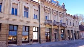 市立图书馆和Antuna Kanizlica街道 免版税库存照片