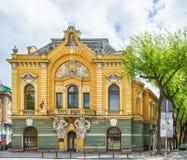 市立图书馆大厦在苏博蒂察市,塞尔维亚 免版税库存照片