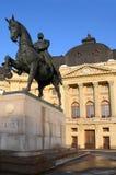 布加勒斯特中央图书馆视图 免版税图库摄影