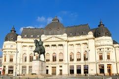 布加勒斯特中央图书馆视图 免版税库存照片