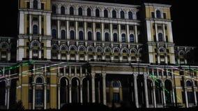 布加勒斯特宫殿议会罗马尼亚 库存照片
