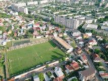 布加勒斯特市空中全景  库存照片