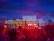 布加勒斯特庆祝557周年,从宪法广场的音乐会 免版税库存图片