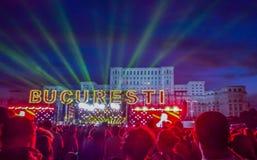 布加勒斯特庆祝557周年,从宪法广场的音乐会 免版税库存照片