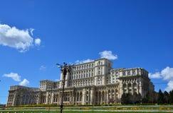 布加勒斯特房子议会罗马尼亚 免版税库存照片