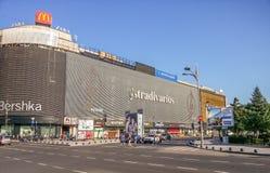 从布加勒斯特的巨大的商店 库存照片