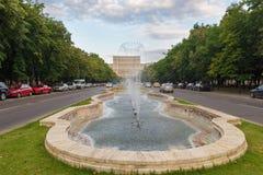 布加勒斯特议会 免版税库存图片