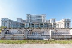 布加勒斯特议会 免版税库存照片