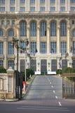 布加勒斯特议会 免版税图库摄影