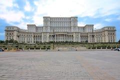 布加勒斯特议会 库存照片