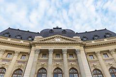 布加勒斯特,罗马尼亚中央大学图书馆的门面  免版税库存图片