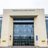 布加勒斯特,罗马尼亚- 2015年10月25日:布加勒斯特的法庭, 免版税图库摄影