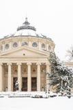 布加勒斯特,罗马尼亚- 1月17 :1月17日的大学正方形 免版税图库摄影