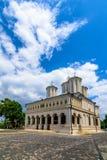 布加勒斯特,罗马尼亚- 9月01 :2015年9月01日的主教的职位在布加勒斯特,罗马尼亚 图库摄影