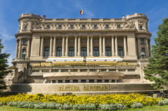 布加勒斯特-全国军队宫殿 库存照片