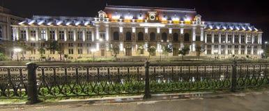 布加勒斯特-正义宫殿 免版税库存照片