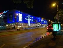 布加勒斯特购物中心在布加勒斯特 免版税库存图片