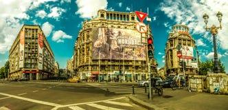布加勒斯特--联合国广场 库存照片
