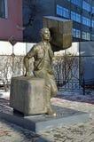 布拉戈维申斯克,俄罗斯, 2017年10月, 21日 对梭的纪念碑在50年街道上的布拉戈维申斯克10月在Bla 免版税库存图片