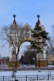 布拉戈维申斯克市 库存照片
