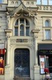 布拉格是城市,并且捷克的首都是一个传统欧洲文化中心 城市的视图 免版税库存图片