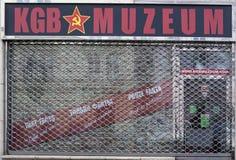 布拉格,捷克- 2015年12月21日:克格勃博物馆照片  免版税库存图片