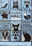布拉格,捷克- 2015年9月02日:美术画廊-猫叫声画廊照片  库存图片