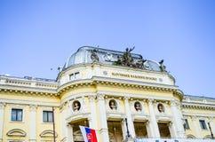 布拉索夫剧院 库存照片