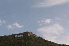 布拉索夫商标 图库摄影
