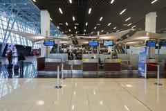 布拉索夫机场 免版税库存照片